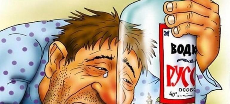 Скучный повод выпить: можно ли алкоголем залить тоску?