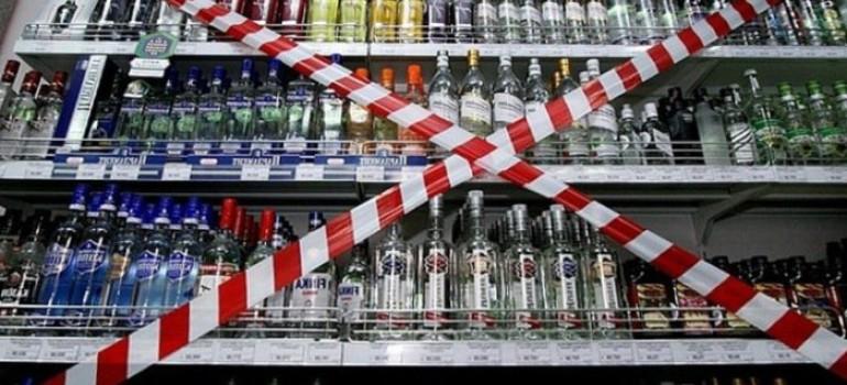 Бейлиз после одиннадцати: продажу какого алкоголя следует ограничить?
