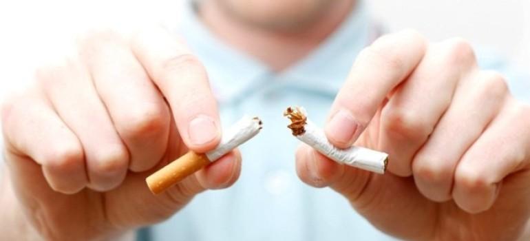 Это так легко — бросить курить!